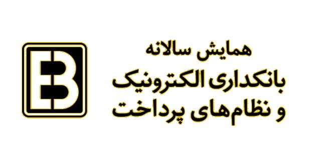جشنواره دکتر نوربخش